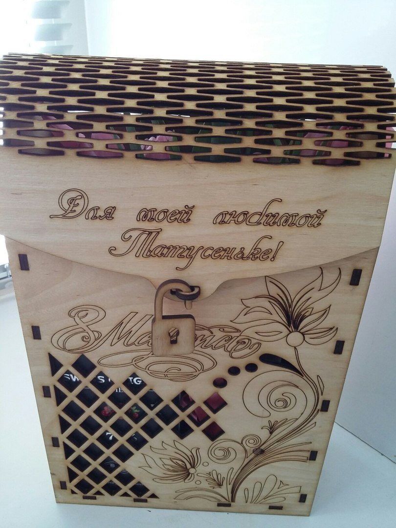 Laser Cut and Box laser cut Collection Free Download
