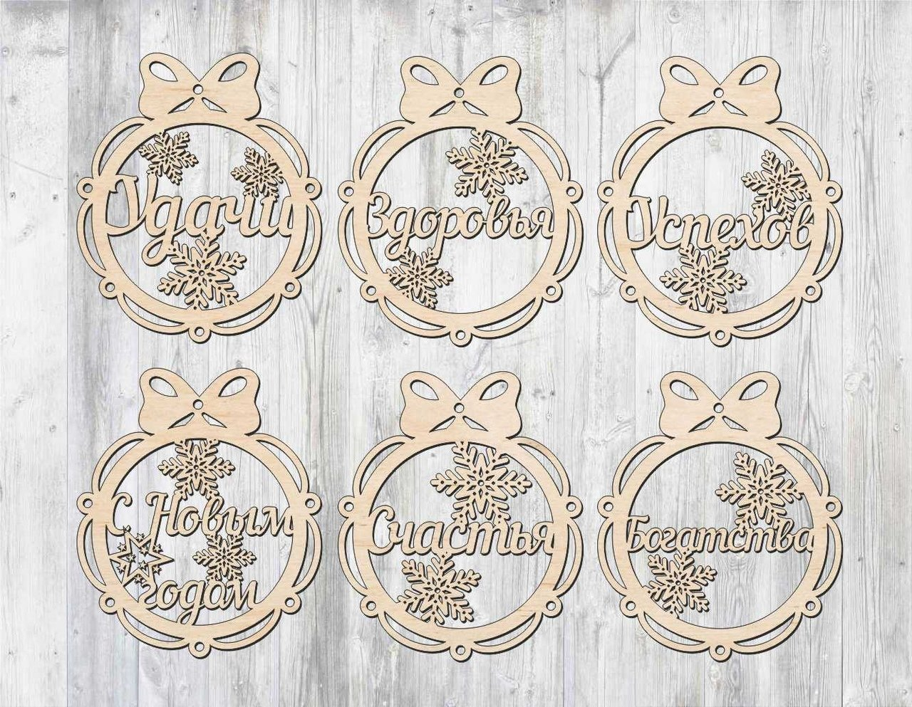 Free Laser Cutting Designs Free DXF Files & vectors laser cut