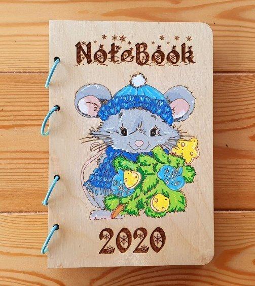 note book 2020 laser cut wood designs