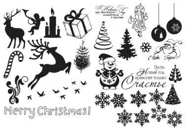 christmas free vector